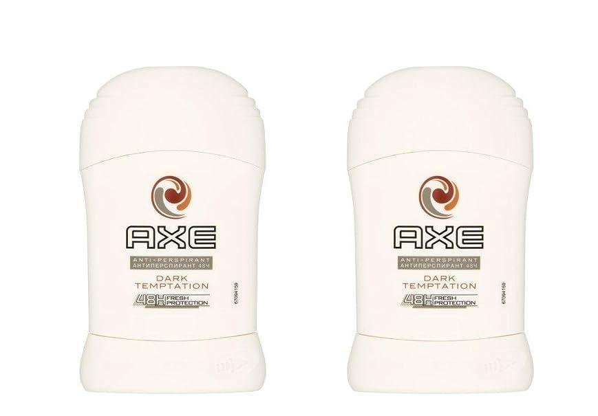 兄潤滑する他の日(Pack of 2) Axe Dark Temptation Anti-perspirant Deodorant Sold Stick for Men 2x50ml - (2パック)斧暗い誘惑制汗剤デオドラント固体スティック男性用50ml