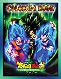 Dragon Ball Super Coloring Book: Your Best Dragon ball super Characters, More Then 30 High Quallity illustrations, Dragon ball, Dragon ball z, Dragon ball Heroes, Dragon ball Manga..