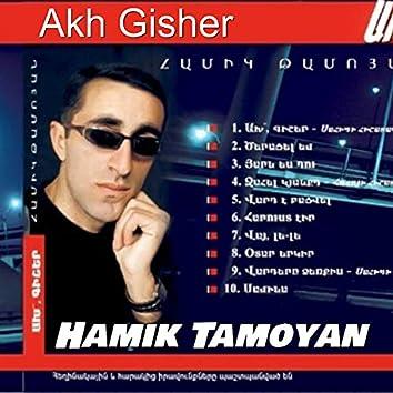 Akh Gisher