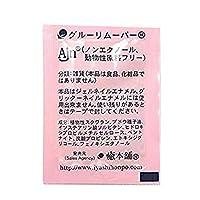 【癒本舗】グルーリムーバー5g(詰め替え用クリームタイプ)