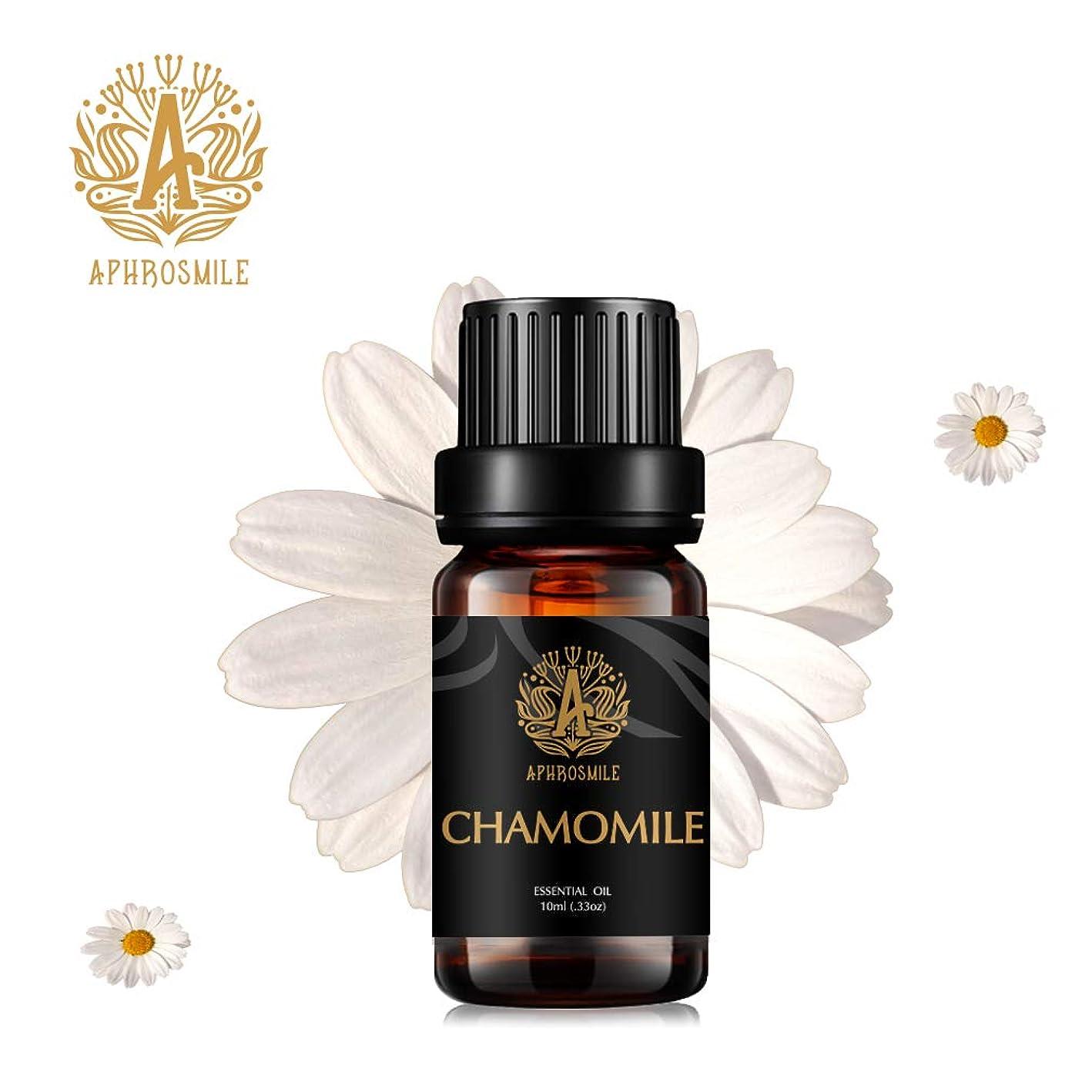 落胆するショルダーテザーカモミールエッセンシャルオイル、100%純粋なアロマセラピーエッセンシャルオイルカモミールの香り、不安を和らげます、治療上の等級の精油のカモミールの芳香のために拡散器、マッサージ、加湿器、毎日の心配、0.33オンス-10ml