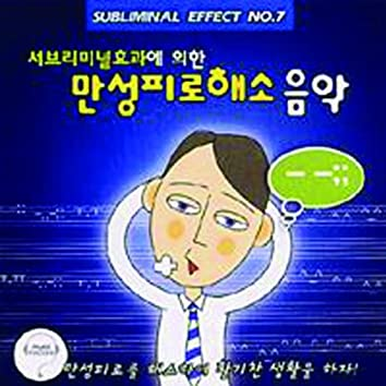 Subliminal Effect No.7 (Song For Release Long-Term Tiredness)