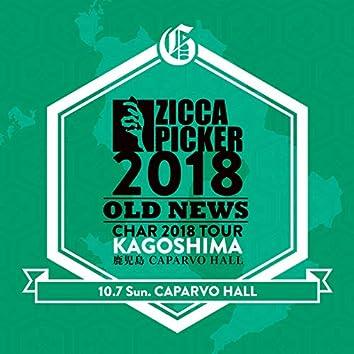 ZICCA PICKER 2018 vol.17 live in Kagoshima