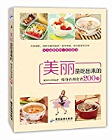 Beauty is eating out : slimming beauty recipes 200 models(Chinese Edition)