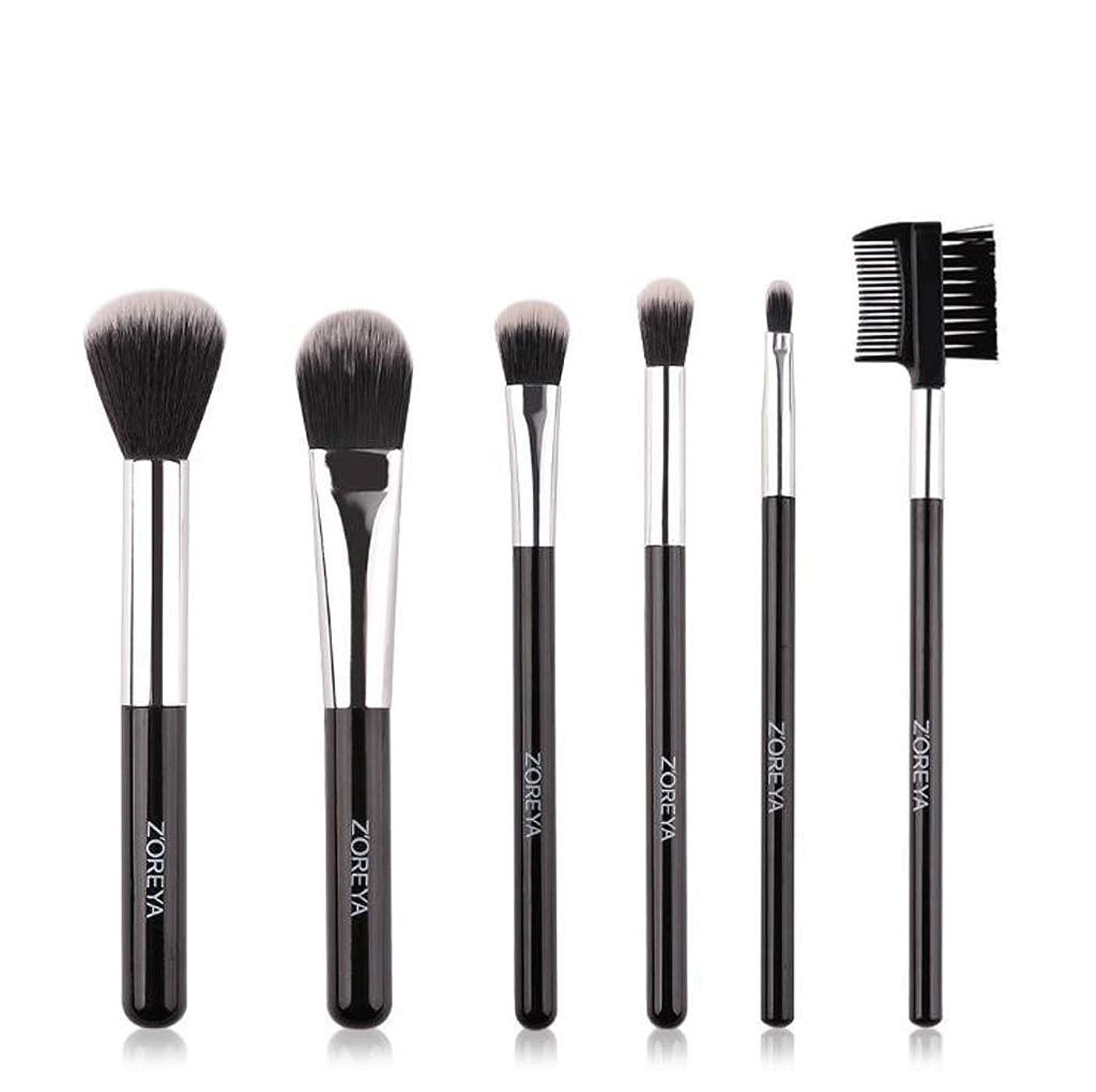 マーキング着服グローMAKE-UP BRUSHES HOME 化粧筆6本化粧ブラシセット、化粧品セット、リップアイライナーアイシャドーブレンドブラシ(カラー:ピンク) (Color : BLACK)