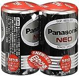 パナソニック 単1形マンガン乾電池 ネオ ブラック 2個パック R20PNB/2VSE