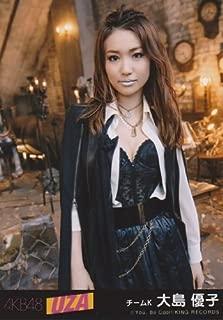 AKB48 公式生写真 UZA 劇場盤 UZA Ver. 【大島優子】
