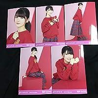 筒井あやめ 2019 Valentine web netshop限定 5種 5枚 乃木坂46 写真 個別写真 バレンタイン