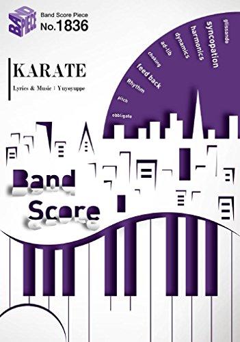 バンドスコアピース1836 KARATE by BABYMETAL (BAND SCORE PIECE)