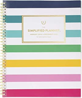 Simplified by Emily Ley 2020 Weekly & Monthly Planner, 8-1/2