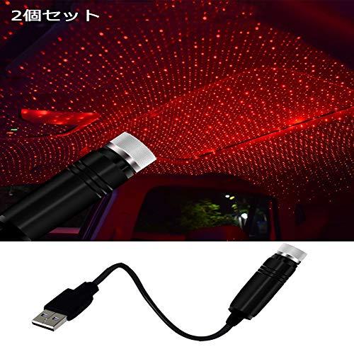 GREENIC 車用 イルミネーション LED 車載 雰囲気 ライト ブルー LEDイルミネーション 星空投射ランプ USB式...
