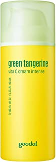 Goodal チョンギュルビタCクリームインテンスセットgreen tangeriene vita C cream intense set [並行輸入品]
