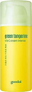 Goodal チョンギュルビタCクリームインテンスセットgreen tangeriene vita C cream intense set[並行輸入品]