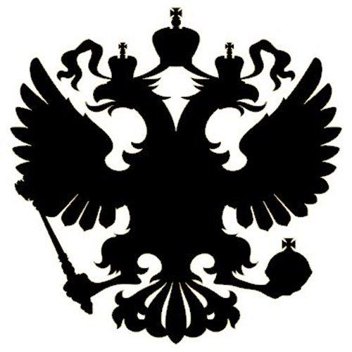 2x Auto Aufkleber Russland Adler Wappen Car Sticker Russia konturgeschnitten (ca. 11x11 cm, Schwarz)