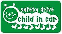 imoninn CHILD in car ステッカー 【マグネットタイプ】 No.21 イモムシさん (緑色)