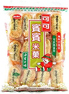 宾宾米菓 Bin Bin Seaweed Rice Cracker 4.75 oz (Pack of 4)