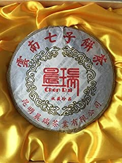 Precious Collection Pu Erh Black Tea Cake 350 g Produced in 2006, Highest Grade Unfermented Puer Tea in Handcraft Box Packing
