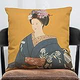 XinLuMing Estilo Amarillo Japonés Moderno Geisha Geisha Decoración para el hogar Cobertura de cojín Funda de Almohada Sham 45cm (Color : 2)