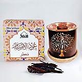 Dukhni Oud Al Ibtisam Muattar Bakhoor – 40 g di incenso arabo BAKHOOR – trucioli di legno e albero della vita esotico bruciatore BAKHOOR