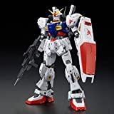 RG 1/144 Gundam Mk-II RG Limited Color ver.