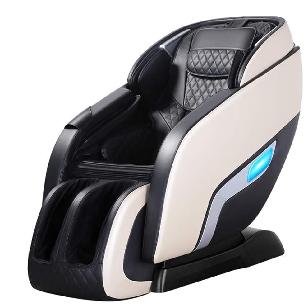学士電報温かいYRRC のフルオートマチックのマッサージの椅子、多機能スペースカプセルの完全なボディは高齢者のための電気ソファーを練り、,ベージュ