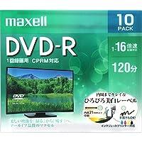 (まとめ買い) マクセル 録画用 DVD-R 標準120分 16倍速 CPRM テレビ録画用1回録画タイプ 10枚パック DRD120WPE.10S 【×3】