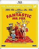 ファンタスティック Mr.FOX [Blu-ray]