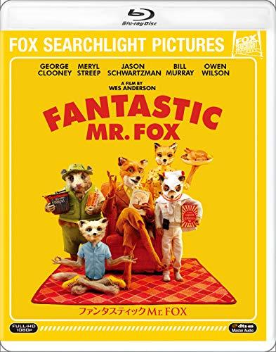 20世紀フォックス『ファンタスティック Mr.FOX』