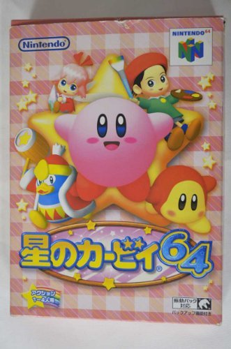 Hoshi no Kirby 64, N64 Japanese Import by HAL Laboratories