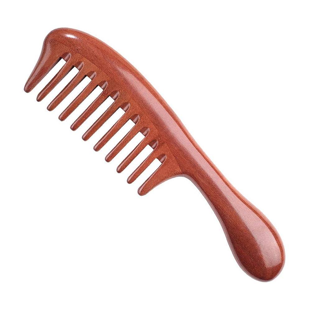 つまらない不足無効にするヘアーコーム ワイド歯ブラシ櫛毛ブラシフラットヘッド帯電防止高温櫛 理髪の櫛