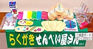 らくがきせんべい屋さん【模擬店 夜店 縁日食べ物】 2937