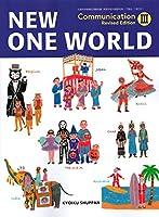 【17教出】New ONE WORLD Communication Ⅲ Revised Edition【コⅢ331】
