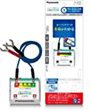 Panasonic パナソニック カーバッテリー寿命判定ユニット LifeWINK ライフ ウィンク N-LW/P4