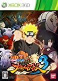 Naruto Shippuden Ultimate Storm 3 (Dragon Ball Costume Collaboration Impact Shipped Product Code Can Be Downloaded Inclusion Benefits Edition) Book Award: Costumes of the Body Can Be Downloaded with a 5 Card with Product Code