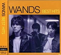 Wands Best Hits