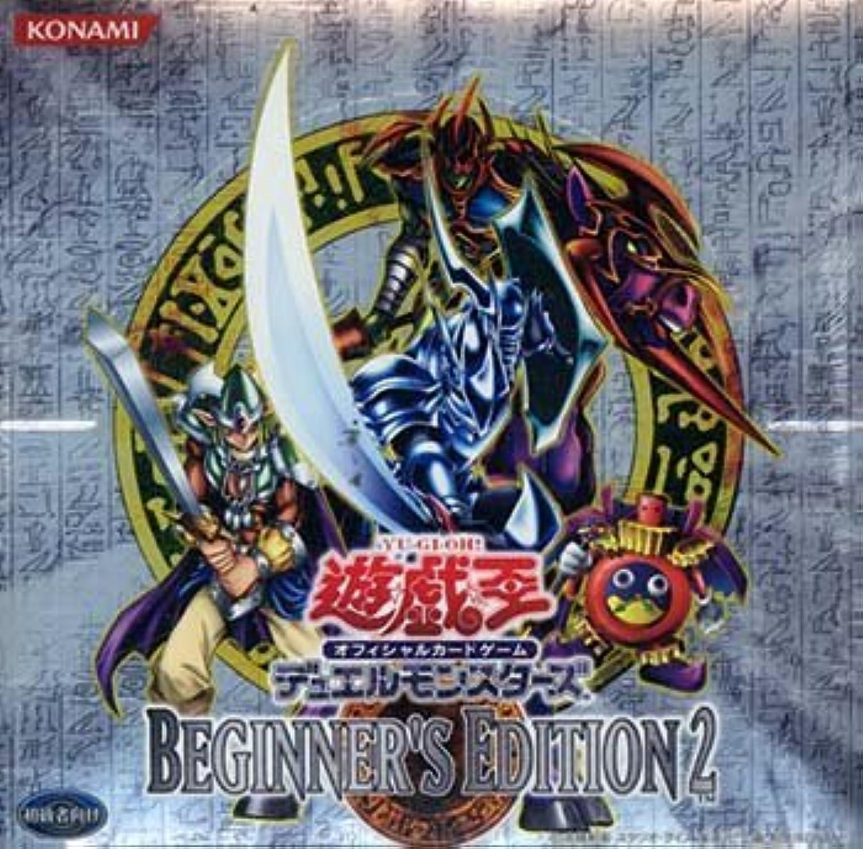 apresurado a ver Yu-Gi-Oh Duel Monsters Beginner's Beginner's Beginner's edition Volume.2 BOX (japan import)  muchas sorpresas