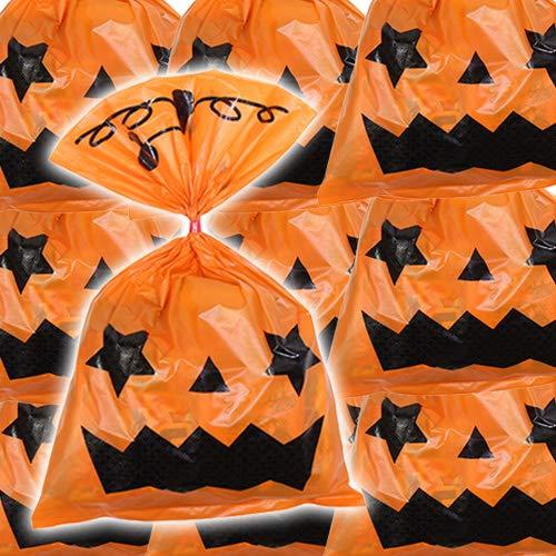 ハロウィン袋 お菓子袋詰め 30袋セットB 詰め合わせ 駄菓子 おかしのマーチ