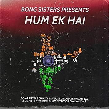 Hum Ek Hai