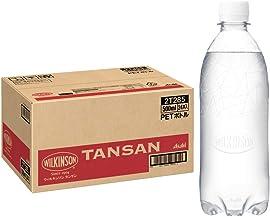 MS+B 「ウィルキンソン タンサン」 ラベルレスボトル 500ml×24本 [Amazon限定ブランド]