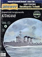 ANSWER 1:200 日本海軍 重雷装艦 北上(Card Model)