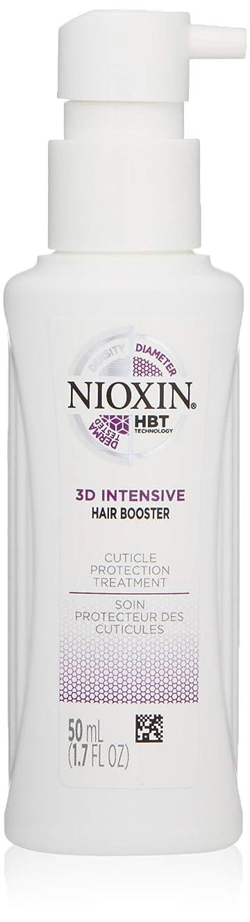 広告畝間心のこもったナイオキシン Intensive Therapy Hair Booster (For Areas of advanced Thin-Looking Hair) 50ml/1.7oz並行輸入品