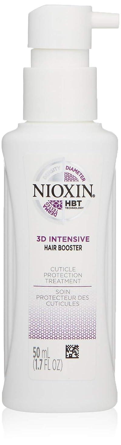 計画的びっくり元に戻すナイオキシン Intensive Therapy Hair Booster (For Areas of advanced Thin-Looking Hair) 50ml/1.7oz並行輸入品