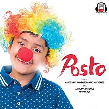 """Keno Erokom Kichhu Holo Na (From """"Posto"""") - Single"""