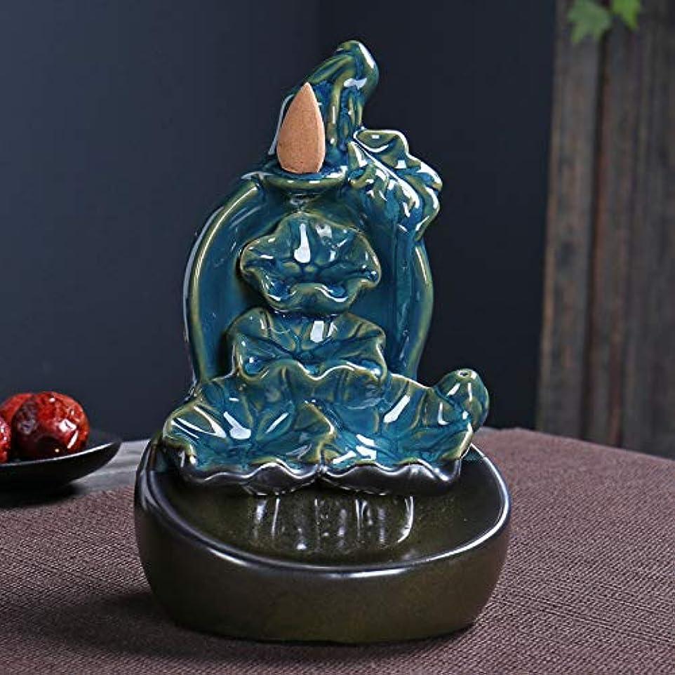 組み立てる王室確実PHILOGOD 陶器 逆流香炉 蓮の葉クリエイティブスタイリング香炉 お香 ホルダー 香立て