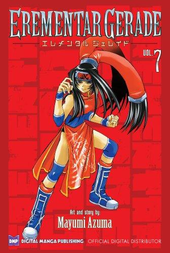 EREMENTAR GERADE Vol. 7 (Shonen Manga) (English Edition)