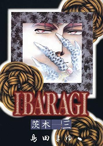 IBARAGI ‐茨木‐(3)