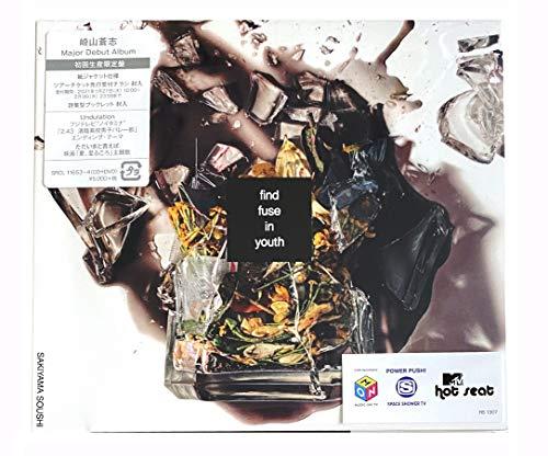 【外付け特典あり】find fuse in youth (初回生産限定盤) (DVD付) (メガネ型しおり付)