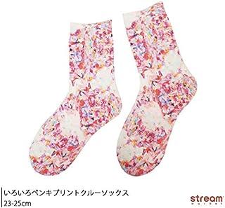 [ストリームマーケット] いろいろペンキプリントクルーソックス レディース 靴下 くるぶし丈 23-25cm