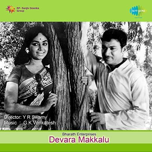 P. B. Sreenivas & G. K. Venkatesh