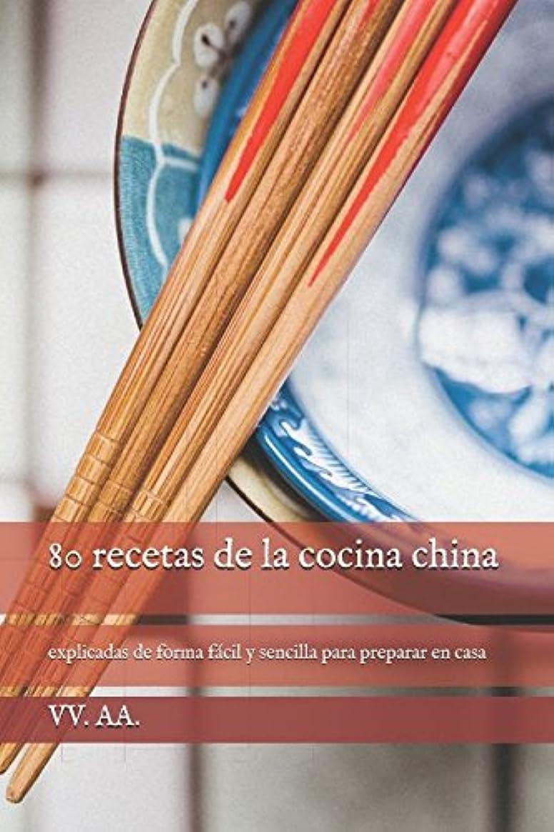 恐れる寄り添う行列80 recetas de la cocina china